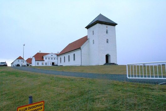 Bessastaðir today
